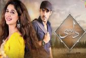 Mawra Hocane and Adeel Hussain Starrer Daasi, Episode 3: Tragedy Befalls Sunehri's Family