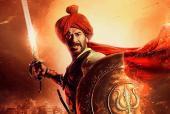 Ajay Devgn's Tanhaji: Maharashtra Navnirman Sena Extends Support to the Film Based on Tanaji Malusare