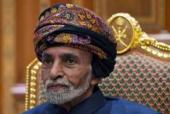 Sultan Qaboos of Oman: The Arab World's Longest-Serving Ruler Passes Away at 79