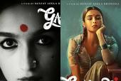 Alia Bhatt Shares Her First Look as Gangubai Kathiawadi and We're Speechless