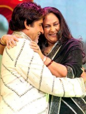 Happy Anniversary! Amitabh Bachchan and Jaya Bachchan Celebrate 45 Years of Togetherness