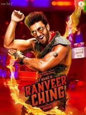 My Name is Ranveer Ching
