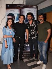 Salman Khan, Jacqueline Fernandez, Kajol and More Show Up For 'Notebook' Screening