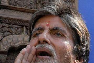 Big B takes to voice blogging now