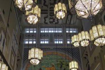 Mvenpick Hotel, Ibn Battuta