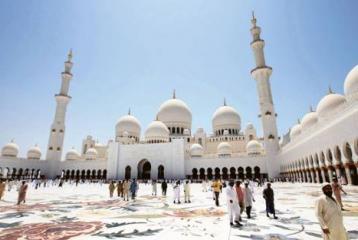 Public Sector Gets 9 Days Off For Eid Al Fitr