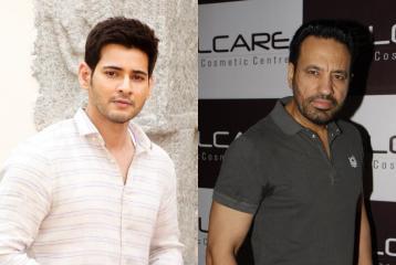 Salman Khan's Faithful Security Shera Inspires Tollywood Superstar