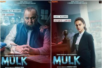 Mulk Review: Taapsee Pannu-Starrer 'Mulk' Is A Hugely Relevant Film