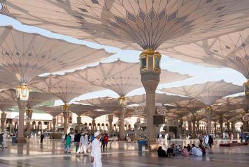 Saudi Arabia Tourist E-Visa:Countries List, Cost and How to Apply Online