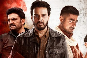 Zee5 Review: Rangbaaz Phirse is a Welcome Encounter