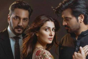 Meray Paas Tum Ho: A Breakdown of Everything Problematic About the Show