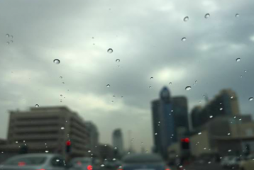 UAE Weather: Increase in Humidity, Light Rainfall Expected on Friday Evening