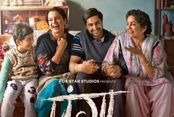 Panga Box Office Collection Day 1: Kangana Ranaut Film Collects INR 2.7 Crore