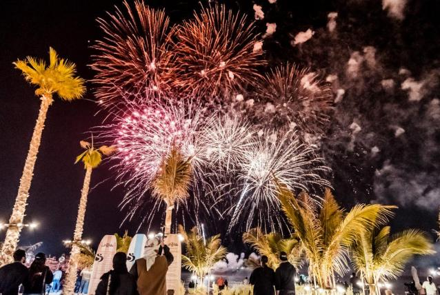 In Dubai During Eid Al Adha Holidays?: Here's What You Can Do