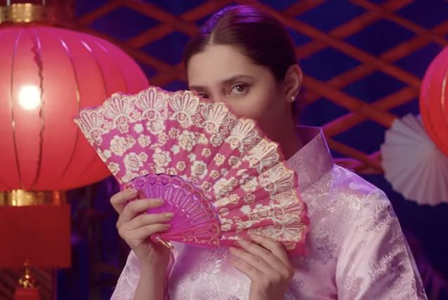 Superstar Trailer Review: Mahira Khan and Bilal Ashraf Can Really Make the Magic Happen!