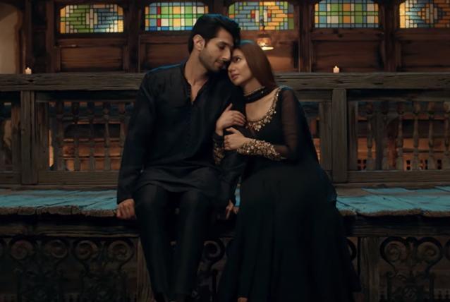 Mahira Khan and Bilal Ashraf in Superstar 1