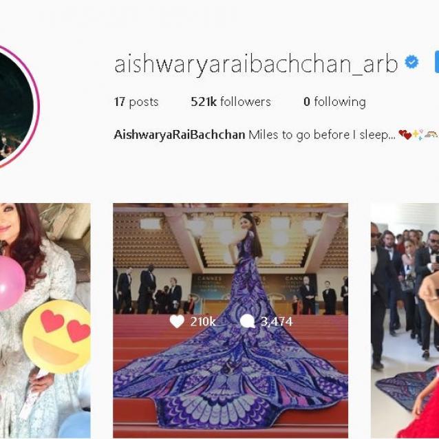 Was Aishwarya Rai Bachchan's Instagram Debut was a Flop?