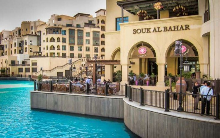 Dubai Food Festival: Offers From Souk Al Bahar