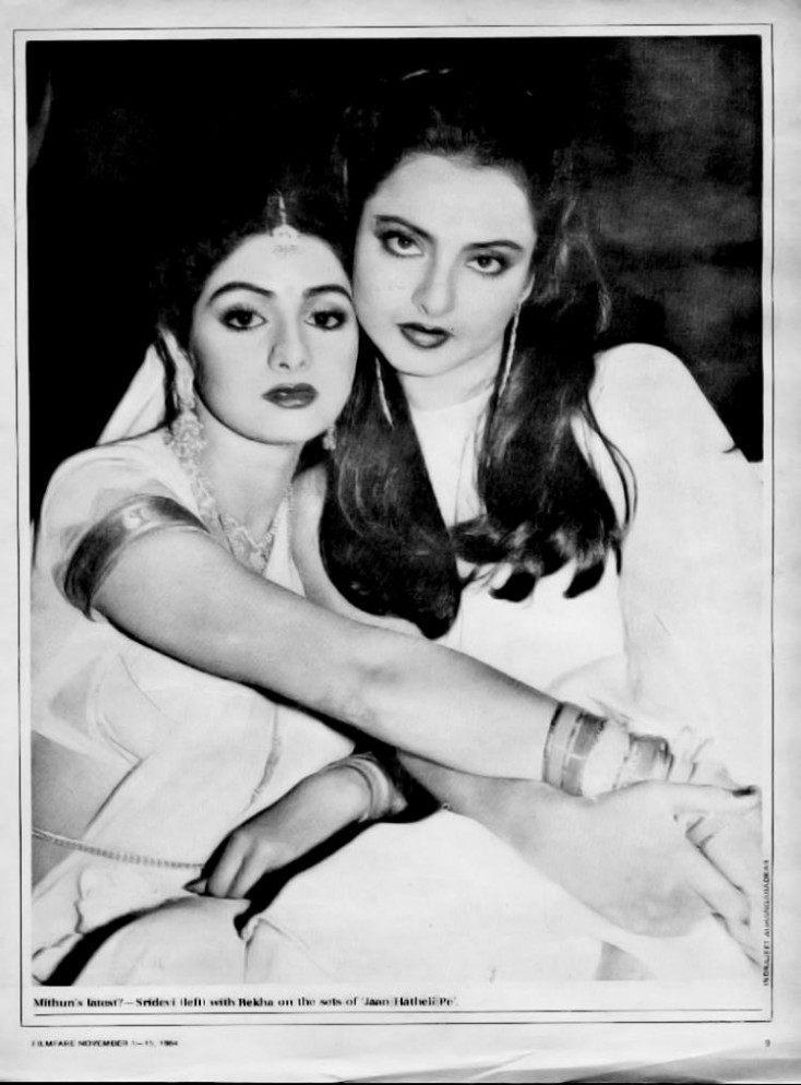 It is said that when Sridevi first came to Bollywood, Rekha was the one who mentored her.  Rekha had taken Sridevi under her wing, when the latter began acting in Hindi films; the motivation, they said, was that Rekha had traumatic memories of landing up in Mumbai knowing neither the language, nor the people. However, with the passing of years, Sridevi soon became more famous. The two haven't been spotted together for a very long time.