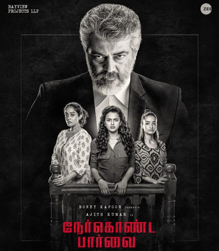Nerkonda Paarvai Trailer: The Tamil Remake of Pink Has Been Revealed