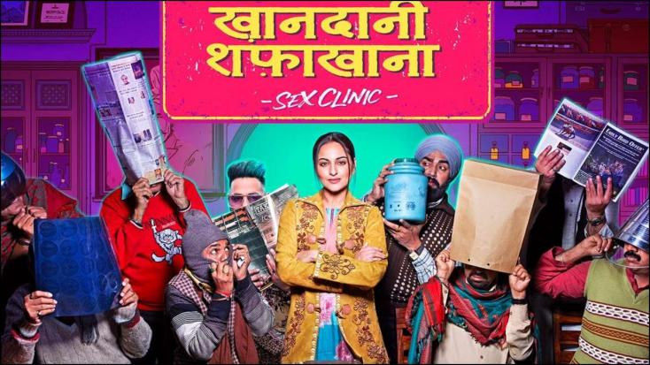 Sonakshi Sinha Excitedly Shares the First Poster and Look of Upcoming Film Khandaani Shafakhana!