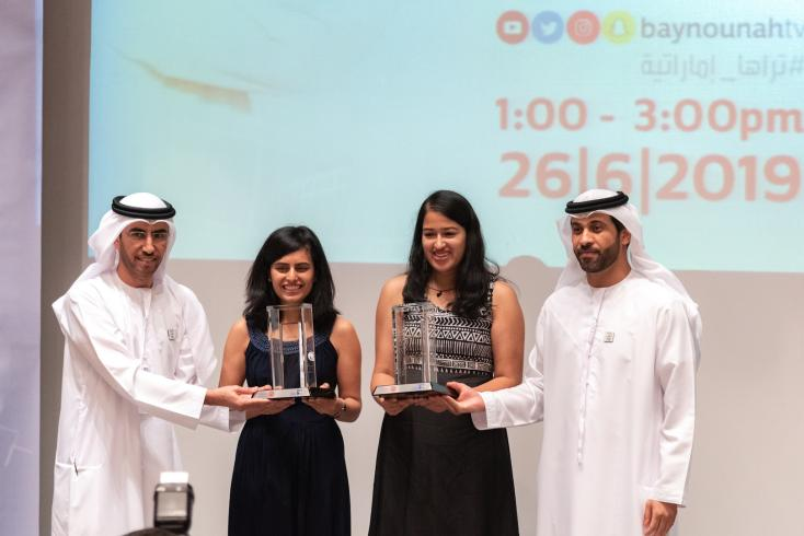 UAE Founding Father, Sheikh Zayed Bin Sultan Al Nahyan Documentary Wins at Film Competition