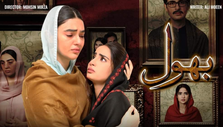 Bhool, Episodes 21 & 22: Happier Times in Store