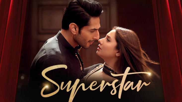 All You Need to Know About Mahira Khan's Film Superstar