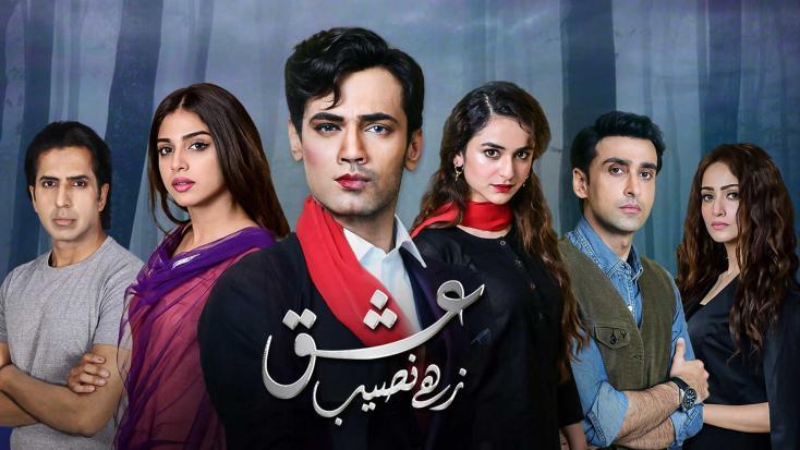 Ishq Zahe Naseeb, Episode 5:  An Incredible Ensemble Cast