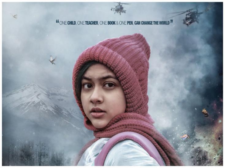 Malala Yousafzai Biopic Gul Makai Trailer Review: This Bollywood Film About Pakistani Nobel Laureate Has Bollywood Problems
