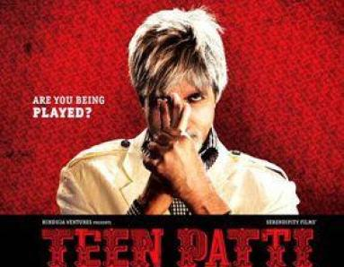Creating gambling dens for 'Teen Patti' was crazy