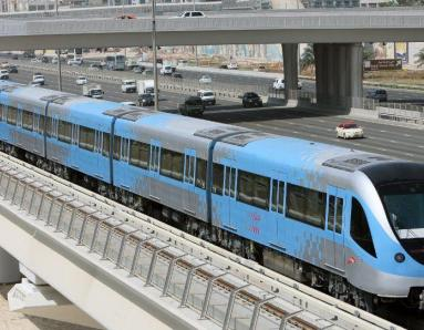 RTA Announces Working Hours During Eid Al Fitr