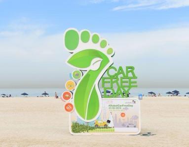Car Free Day in Dubai Announced