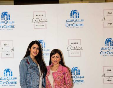 Mirdif Fashion Weekend