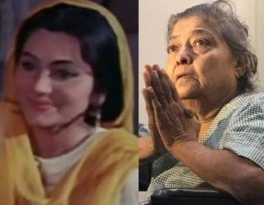 'Pakeezah' Actress Geeta Kapoor Dies in Old Age Home After Being Abandoned by Her Children