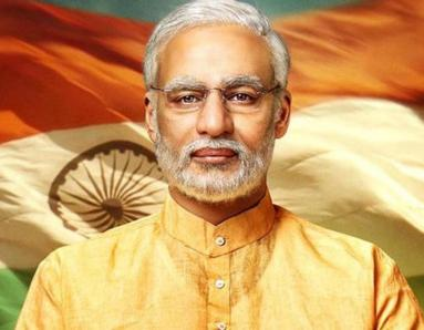 PM Narendra Modi Movie Review: This Review is Basically Pointless, Right?