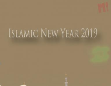 Islamic New Year 2019 Holiday UAE: What Does the Islamic New Year Mean And What You Can Do This Long Weekend
