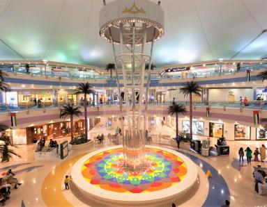 Marina Mall Abu Dhabi Hosts Back-To-School Sale and Raffle