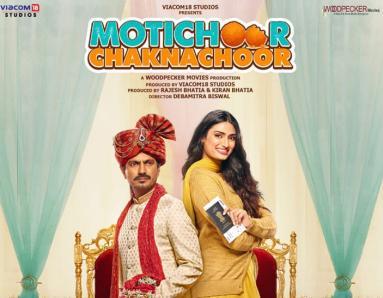 Motichoor Chaknachoor Movie Review: Nawazuddin Siddiqui and Athiya Shetty's Film Will Make You Ponder