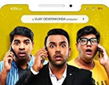 Meeku Maathrame Chepta Movie Review: Tharun Bhascker Dhaassyaam Makes Impressive Acting Debut