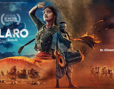 Hellaro Movie Review: This Gujarati Film Takes Indian Cinema to the Next Level