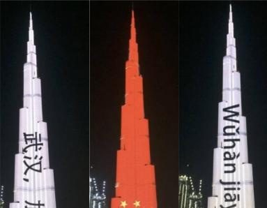 UAE Expresses Solidarity With Wuhan Through a Message of Compassion