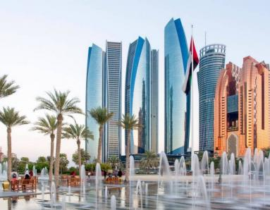 Dubai Government Fees Waived off by the Executive Council