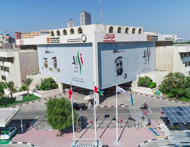 Dubai Sets World Record for Saving Electricity and Water