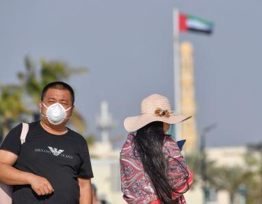 Coronavirus in UAE: Here Are The Events That Have Been Cancelled Or Postponed Indefinitely
