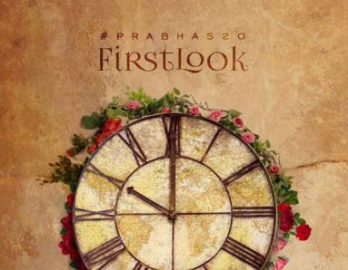 Look: Prabhas' next film teaser poster released