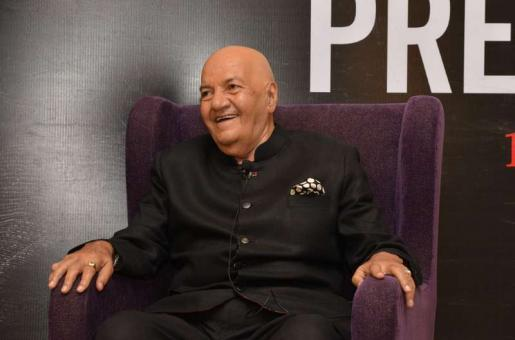 bollywood-ke-kisse-actor-prem-chopra-has-fear-डर-of-ghost-told-in-an-interview
