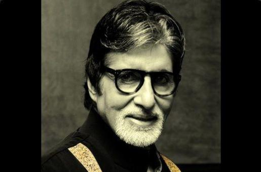 Amitabh Bachchan Honoured in Egypt