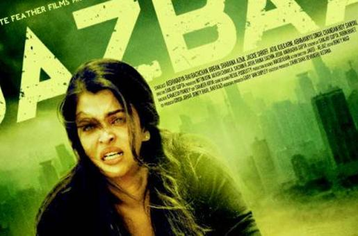 Green Tinge to Go From Aishwarya Rai Starrer Jazbaa Trailer