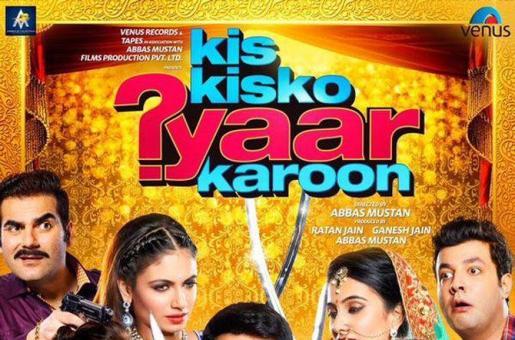 Kapil Sharma Tweets First Look Of His Debut Movie Kis Kisko Pyaar Karoon